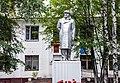 Памятник В.И. Ленину у здания районной администрации.jpg