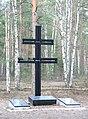 Памятник венгерским военнопленным, погибшим на Пырских торфянниках.jpg