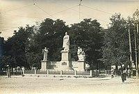 Памятник княгине Ольге, Апостолу Андрею, Кириллу и Мефодию(Киев 1911).jpg