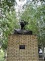 Пам'ятник-бюст В.І.Чапаєву, смт Семенівка, 02.jpg