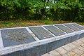 Пам'ятник на честь переправи радянських військ через р. Буг, Лаврівка.JPG