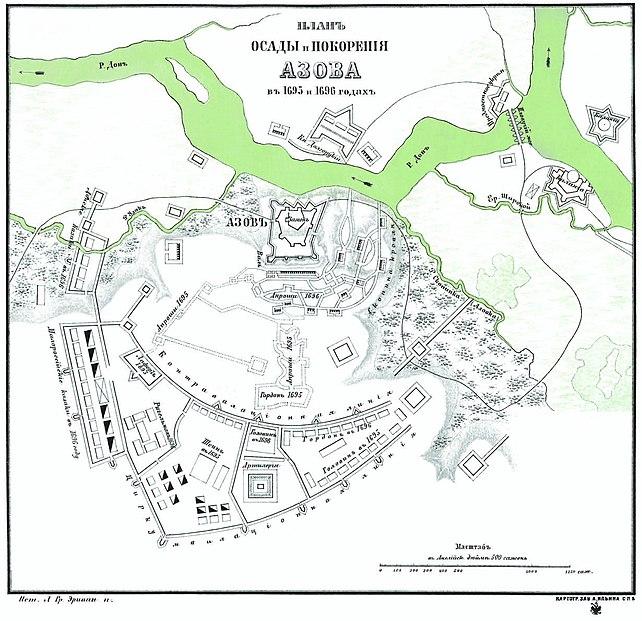 File:План осады и покорения Азова русской армией в 1695 и 1696 гг.jpg