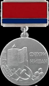 Azərbaycan SSR əməkdar rəssamı