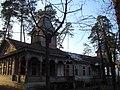 Пуща-Водица, дом Краснофлотская, 9 -23.JPG