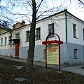 Пятигорск, ул. Соборная - panoramio (1).jpg