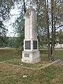 Споменик стрељаним родољубима из Борче 002.JPG