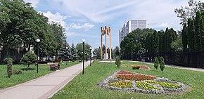 Мой город георгиевск сейчас доклад 1498