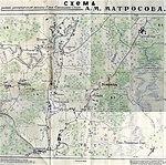 Схема первоначального места захоронения Александра Матросова.jpg