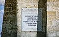 Табличка на церкви.jpg