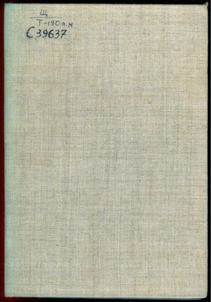 File:Таранушенко С. Пам'ятки мистецтва старої Слобожанщини (1922).pdf