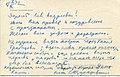 Текст письма Сокову Л. А. от Щукарева С. А..jpg