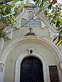 Фасад судакской лютеранской кирхи (1887).jpg