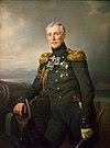 Prince Alexander Menshikov