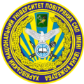 ХНУПС.png