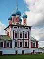 Церковь Димитрия на Крови в Угличе 4.jpg