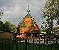 Церковь Иоанна Кронштадтского Белгород 01.jpg