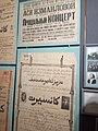Ғәзиз Әлмөхәмәтов музейы экспонаттары.jpg