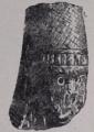 Արձանի գլուխ տուֆից, Դվին.PNG