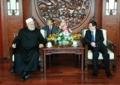 الشيخ علي جمعة مع وزير الشؤون الدينية فى الصين.png