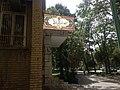 سردرب کتابخانه عمومی شهید آوینی کرمانشاه.jpg