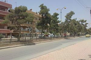 Qamishli - The President's street