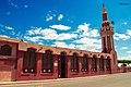 مسجد الرحمن.jpg