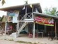 ที่ทำการกองทุนหมู่บ้าน บ้านหนองค้อ - panoramio.jpg