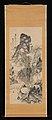 """「野橋抱琴図」-""""On an Earthen Bridge, Carrying a Zither"""" (Yakyō hōkin zu) MET DP-12232-211.jpg"""