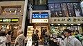 スパゲッティ食堂 ドナ 吉祥寺店 - panoramio.jpg