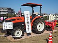 トラクター展示コーナー (30871151607).jpg