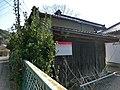 マルフク - panoramio (93).jpg