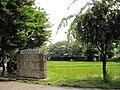 世田谷区立次大夫堀公園 - panoramio.jpg