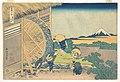 冨嶽三十六景 隠田の水車-The Waterwheel at Onden (Onden no suisha), from the series Thirty-six Views of Mount Fuji (Fugaku sanjūrokkei) MET DP141021.jpg