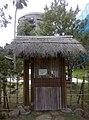 南門町三二三 NONMON-CHO 323 (8).jpg