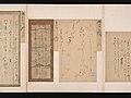 古筆切の手鏡 『藻鏡』-A Mirror of Gathered Seaweed (Mokagami) Calligraphy Album MET DP-13183-004.jpg