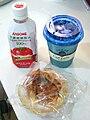 可果美蕃茄汁 左岸咖啡館拿鐵咖啡 麵包 20070417.jpg