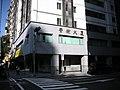 台北市 - panoramio (35).jpg
