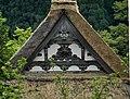 合掌屋山牆 The Gable of Gassho-zukuri House - panoramio.jpg