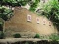 天成禅院遗址 - Ruins of Tiancheng Buddhist Temple - 2010.09 - panoramio.jpg