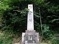 慰霊塔 - panoramio.jpg