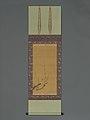 月次絵-Activities of the Twelve Months - (Tsukinami-e) MET DP-14524-003.jpg