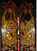 A civil door god gathering good influences : door god - pezcame.com