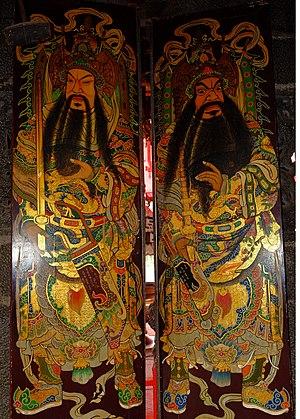 Menshen - Image: 潘岳雄門神