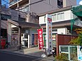 畝傍郵便局 Unebi Post Office 2012.11.07 - panoramio.jpg
