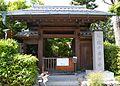 西方寺 右京区常盤140513NI1.JPG