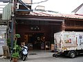 迪化街一段200號店屋.JPG