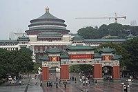 重庆市人民大礼堂 20190526 170401.jpg