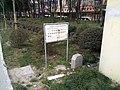 闵行长宁界碑(龙柏街道和程家桥街道之间).jpg