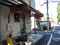高松町のレストラン.JPG