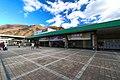 鬼怒川温泉駅 - panoramio (6).jpg